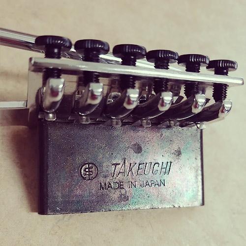 Takeuchi TRS-505