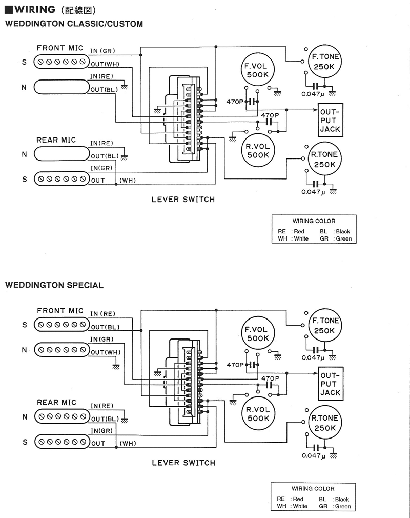 yamaha-weddington-wiring-diagram_0 Yamaha Pacifica Guitar Wiring Diagram on electric blue, pac812v electric, series pac012 electric, 921 solid body electric,